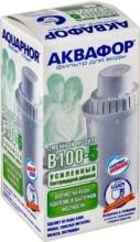 Купить Аквафор В100-5: 200 руб. в Донецке, фото, отзывы