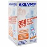 Аквафор В100-8: 280 руб., Донецк, фото, отзывы