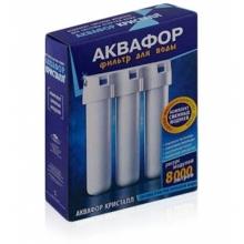 Купить Аквафор Комплект Кристалл ЭКО: 3 790 руб. в Донецке, фото, отзывы