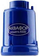 Купить Аквафор модуль В300Б: 275 руб. в Донецке, фото, отзывы