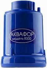Купить Аквафор модуль В300: 275 руб. в Донецке, фото, отзывы