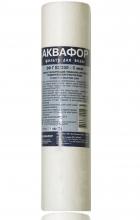 Купить Полипропиленовый модуль для х/в 20 мкм: 90 руб. в Донецке, фото, отзывы