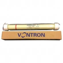 Купить Мембрана Vontron ULP-21 4040: 17 000 руб. в Донецке, фото, отзывы